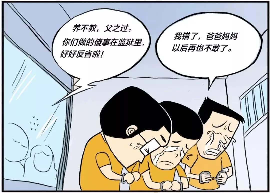 http://jinhua.woaiseo.net/anlizhanshi/41.html